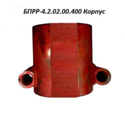 БПРР-4.2.02.00.400 Корпус_3